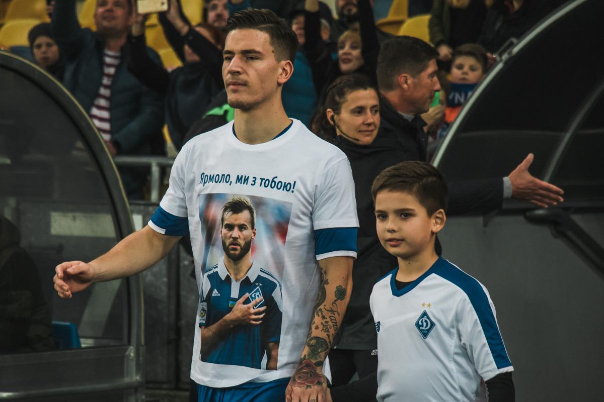 Перед стартом весь основной состав «бело-синих» вышел в футболках с надписью «Ярмоло, ми з тобою!» и портретом полузащитника