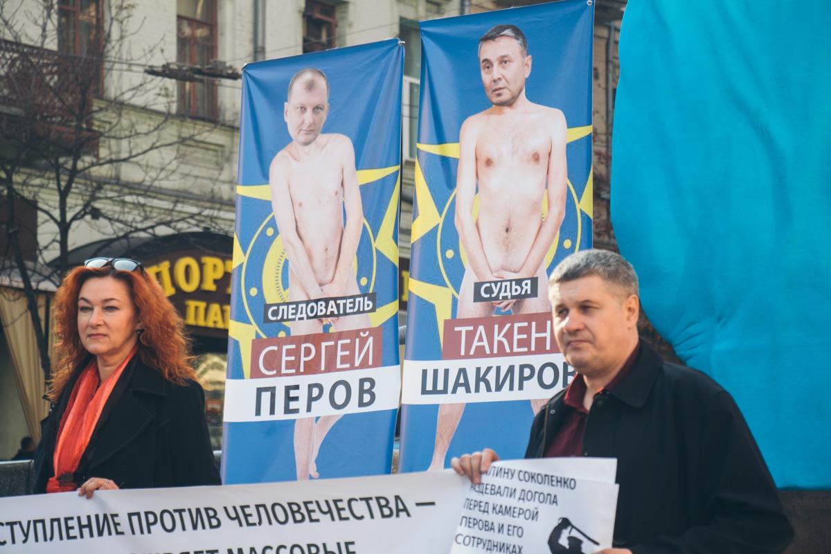 Люди привлекали внимание к проблеме пыток на их родине