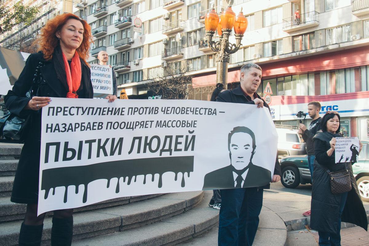 Митингующие надеются, что Евросоюз введет санкции против правительства Назарбаева