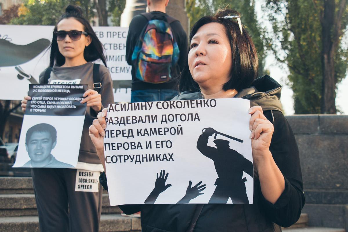 Митингующие говорят, что девушка дала показания после издевательств на камеру