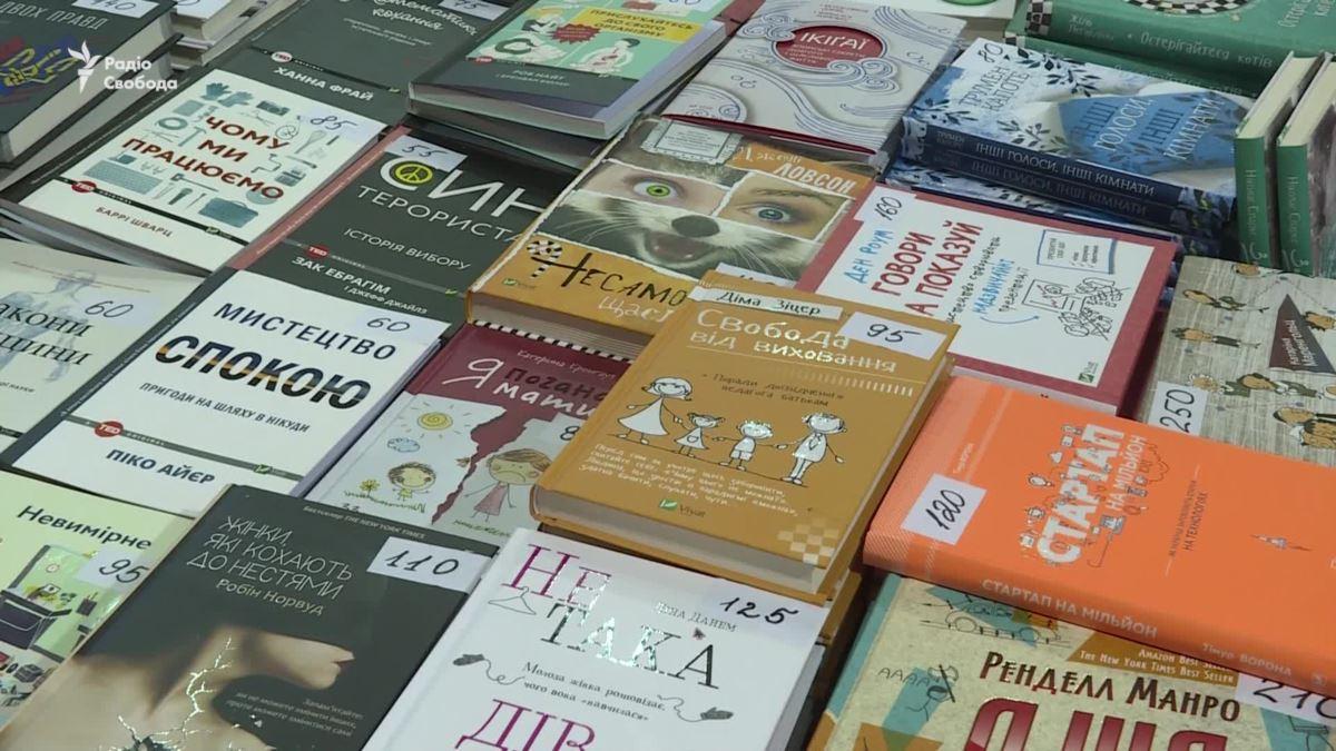 На мероприятии пройдет выставка книг, лекции и презентации