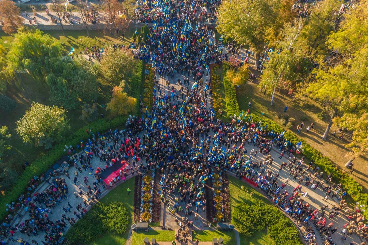 Шествие началось в парке Шевченко