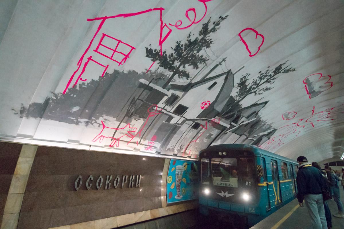 Мурал на станции метро «Осокорки» привлек внимание общественности