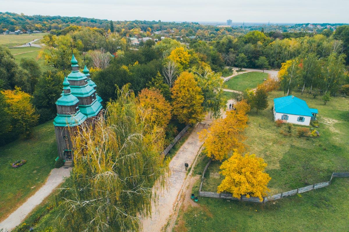 Вот, где можно найти красочную осень в Киеве!