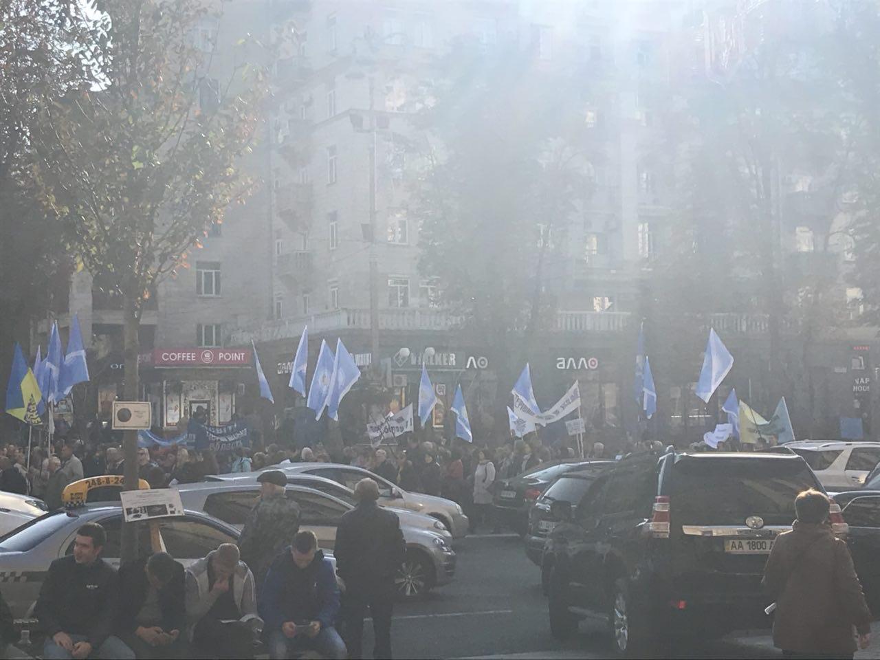В центре Киева проходит Всеукраинская профсоюзная акция протеста