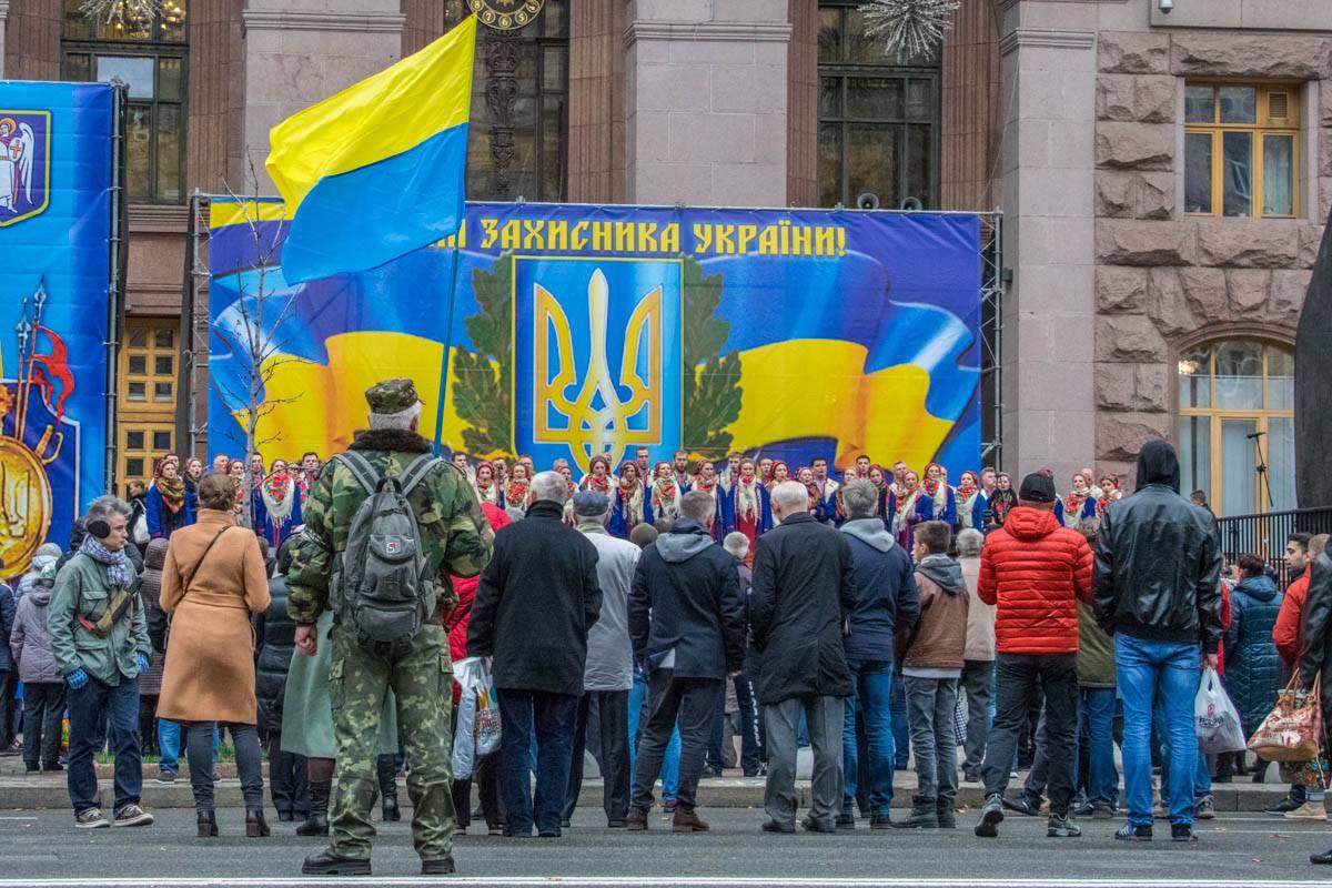 В Киеве состоится общегородской праздник ко Дню защитника Украины