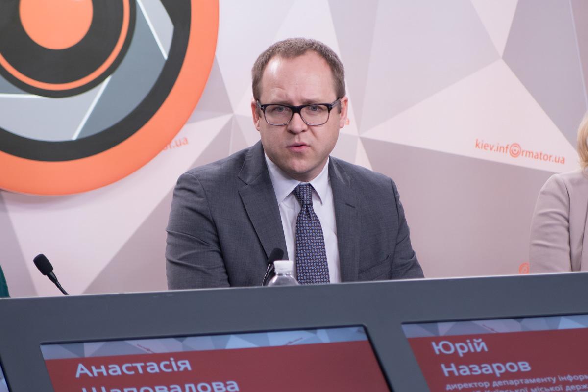 Киев хотят сделать умным городом