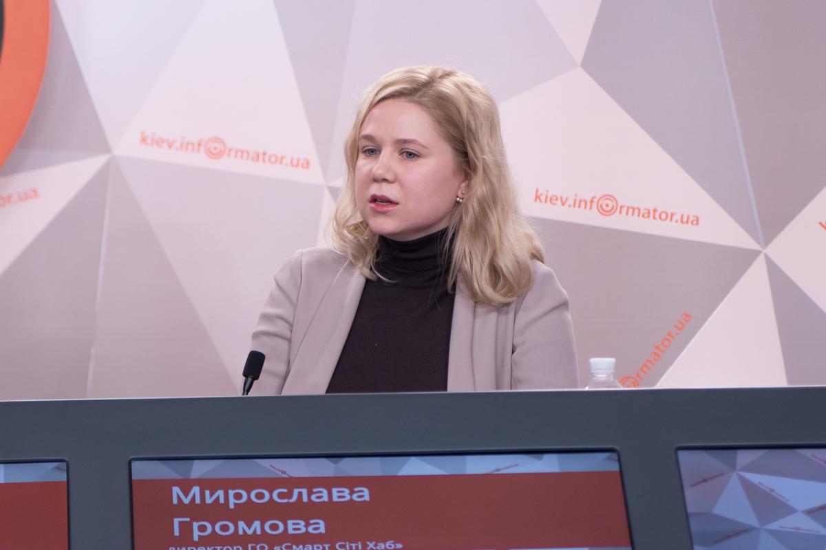 Мирослава Громова - директор ГО Смарт Сити Хаб