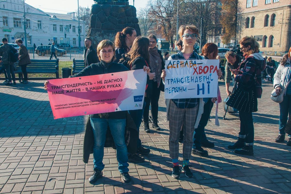 В Киеве прошел марш трансгендеров, состоявший из 6 человек