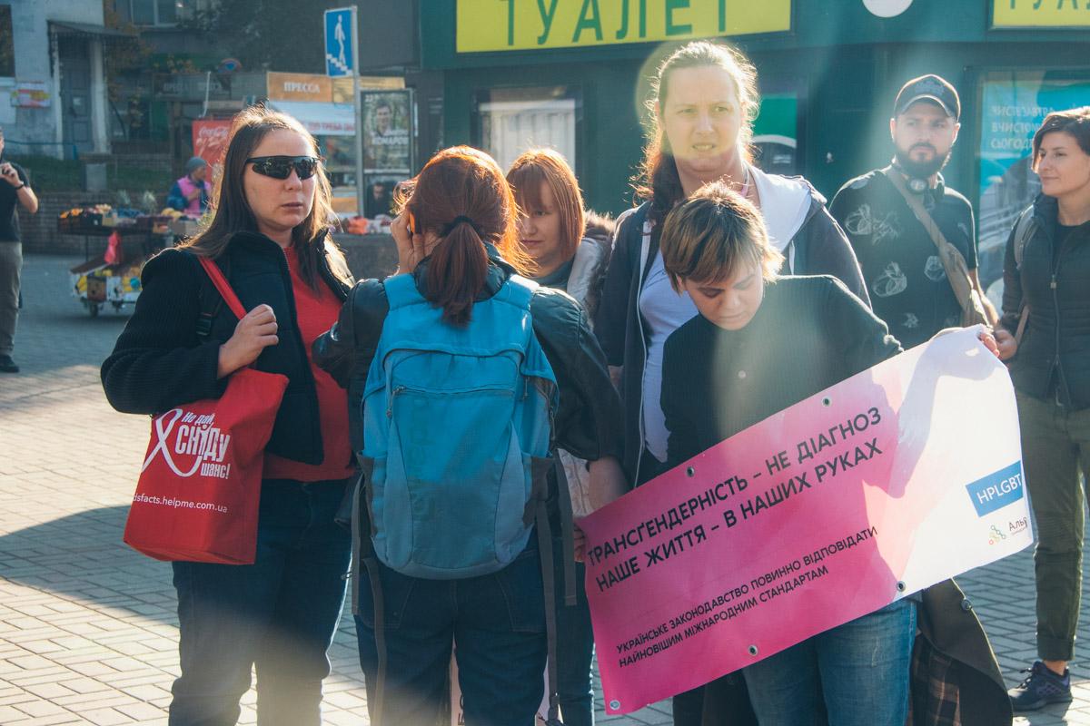 """От """"Арсенальной"""" митингующие двигались в сторону Министерства охраны здоровья"""