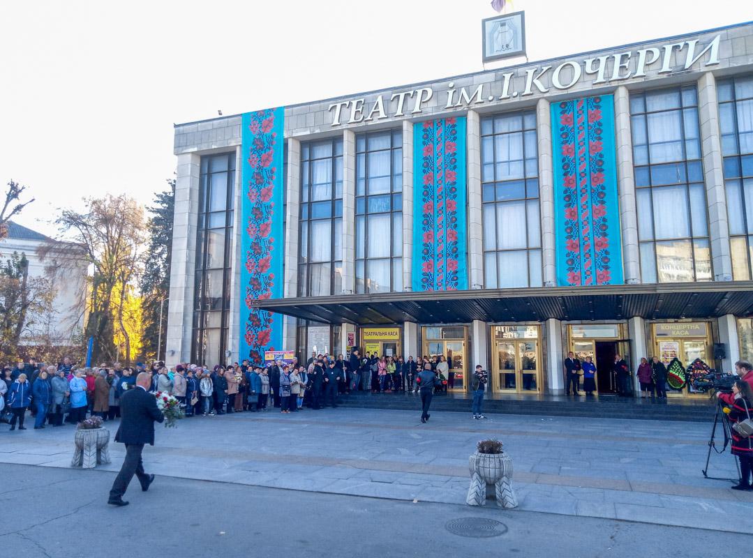22 октября в здании Театра имени Кочерги в Житомире прощаются с Мариной Поплавской