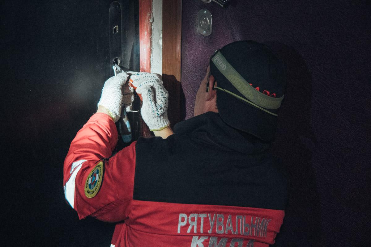 На место вызвали спасателей КАРС