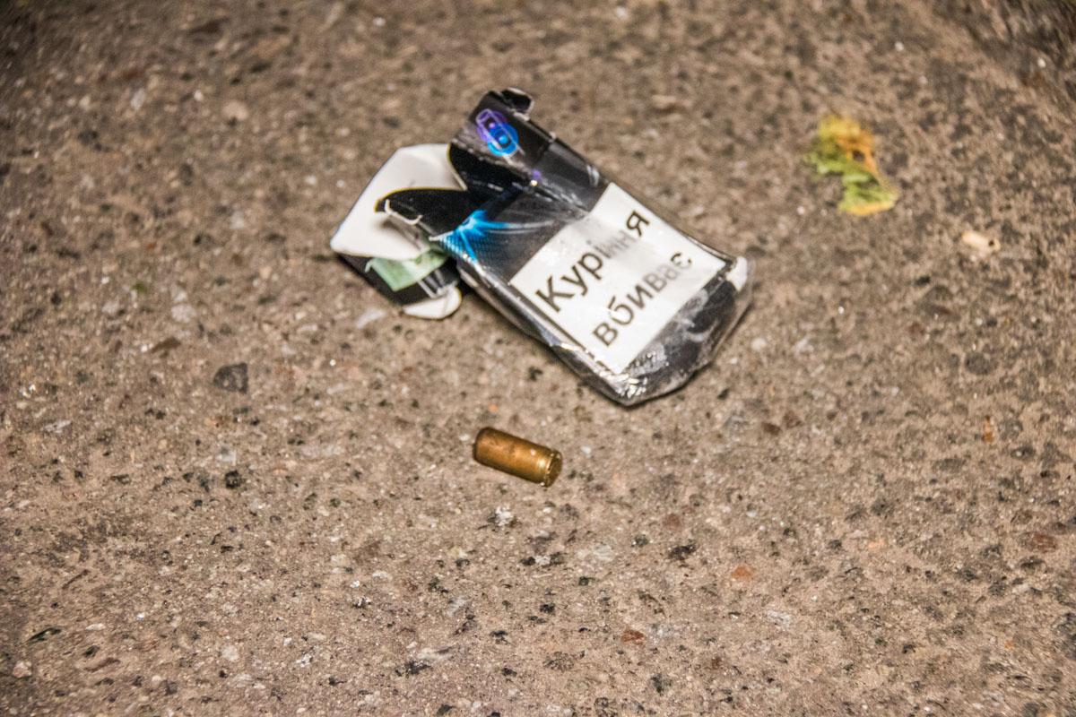 Во время диалога один из посетителей произвел несколько выстрелов