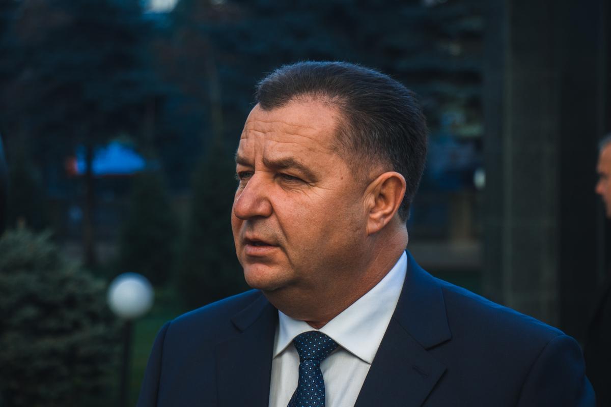 Министр обороны Степан Полторак лично контролировал порядок на событии