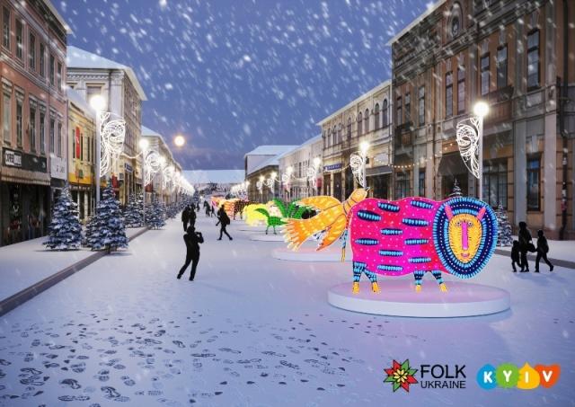 Основными локациями празднования станут Софийская и Контрактовая площади