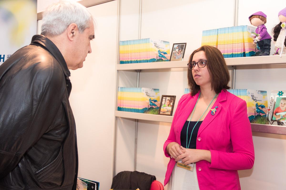 Участие в книжном форуме примут более 70 издательств Украины