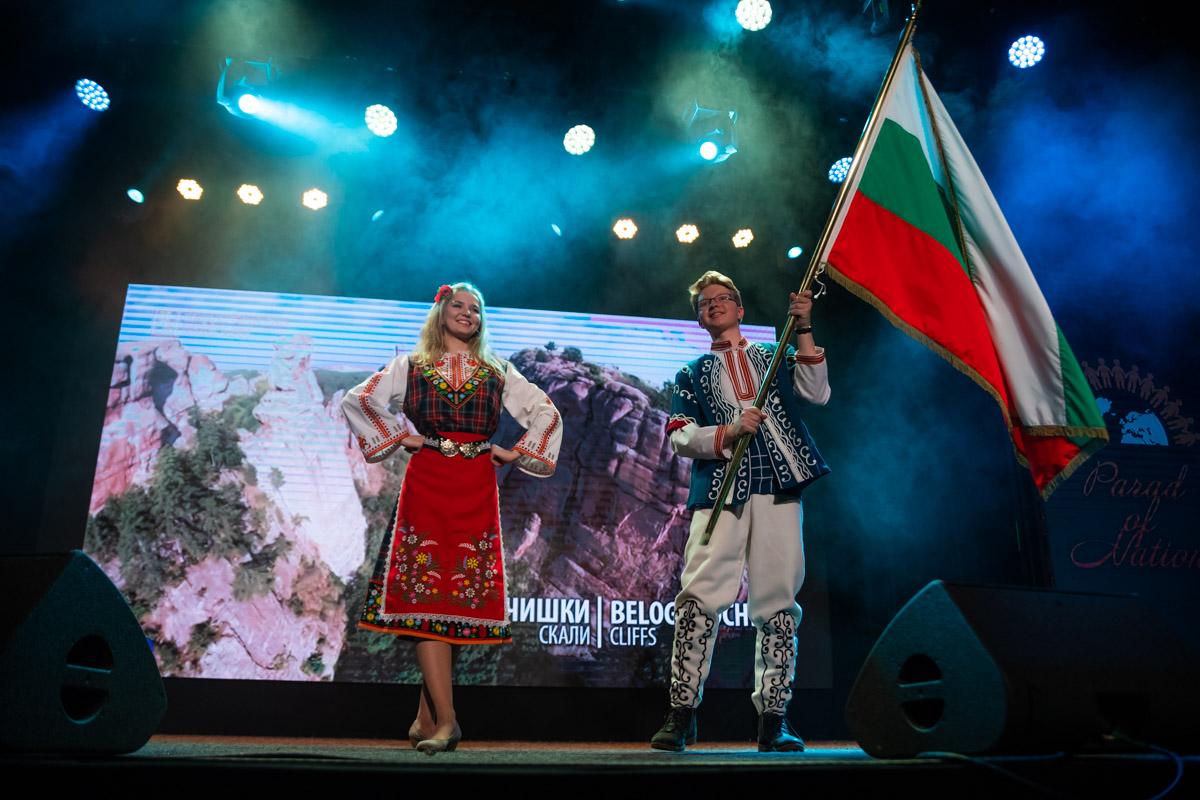 Участники из Болгарии