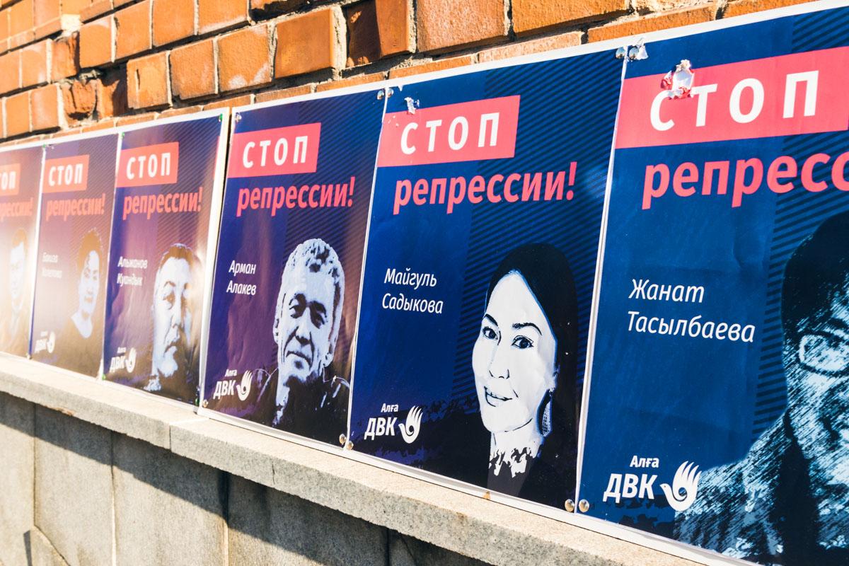 Арестованные журналисты и народные деятели