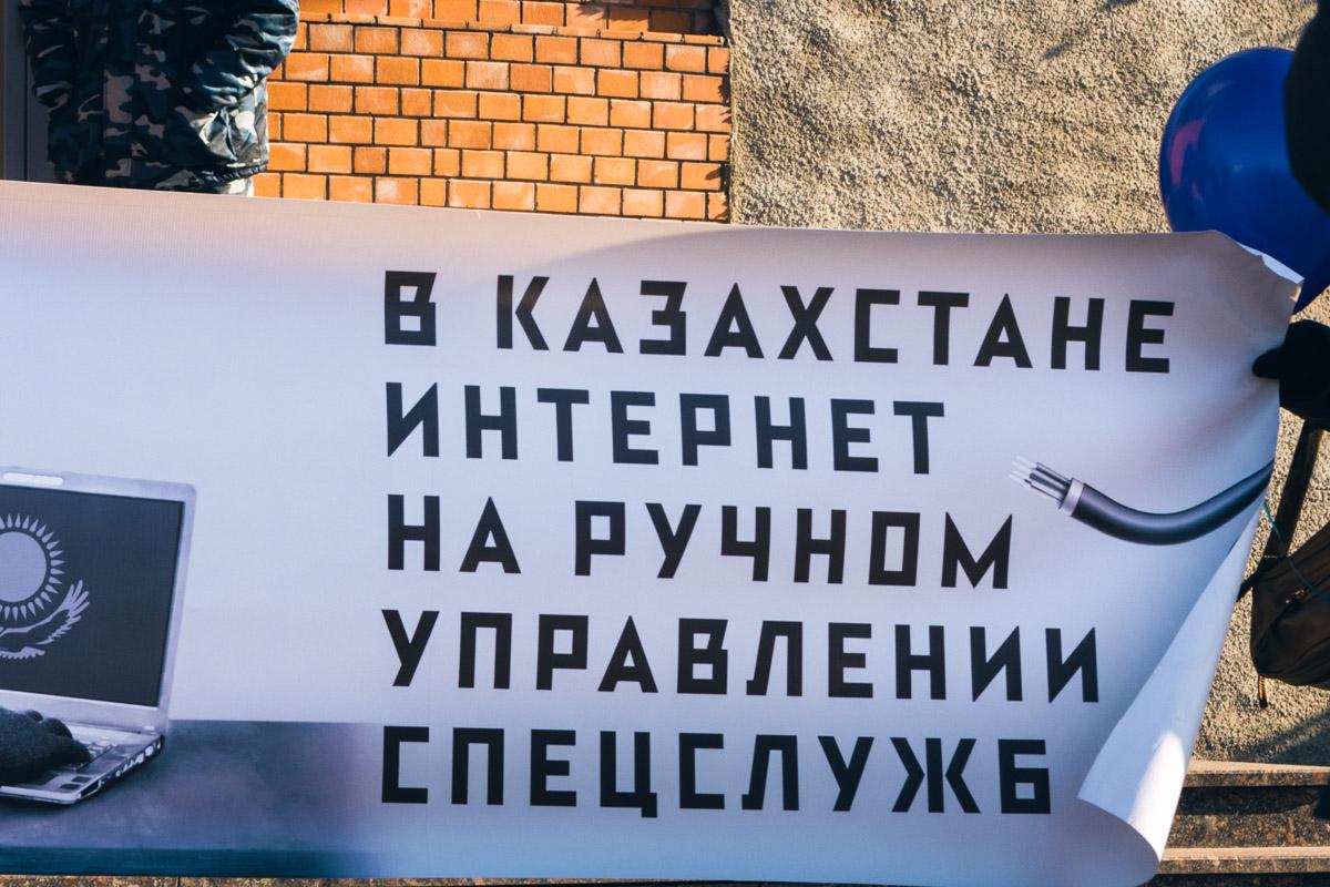 Синий цвет в Казахстане является символом экстремизма и протеста правительству