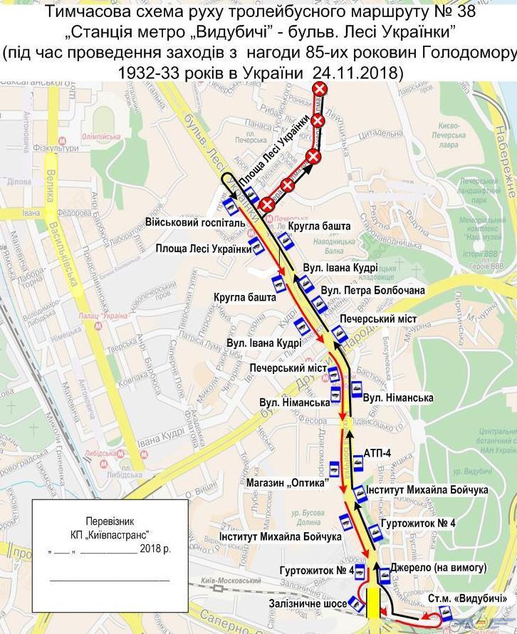 Временная схема движения троллейбуса №38