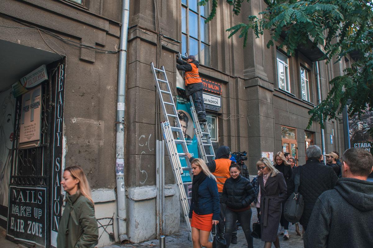 Новые правила : наружная реклама в историческом центре столицы запрещены