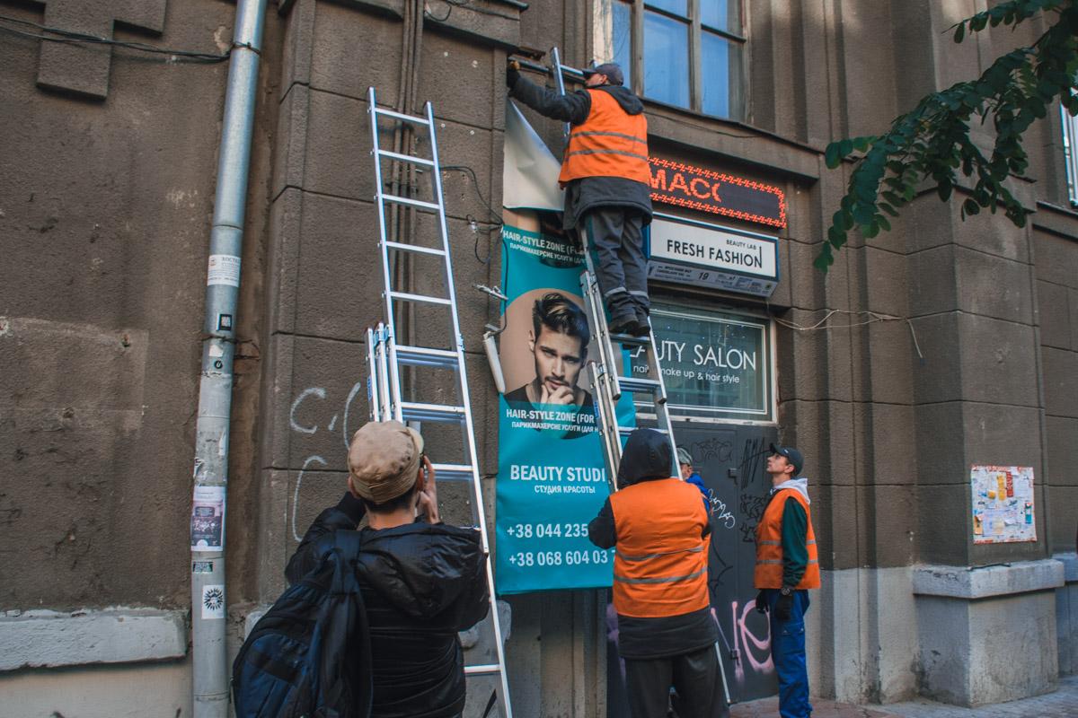 За пару часов стены здания были очищены от наружной рекламы