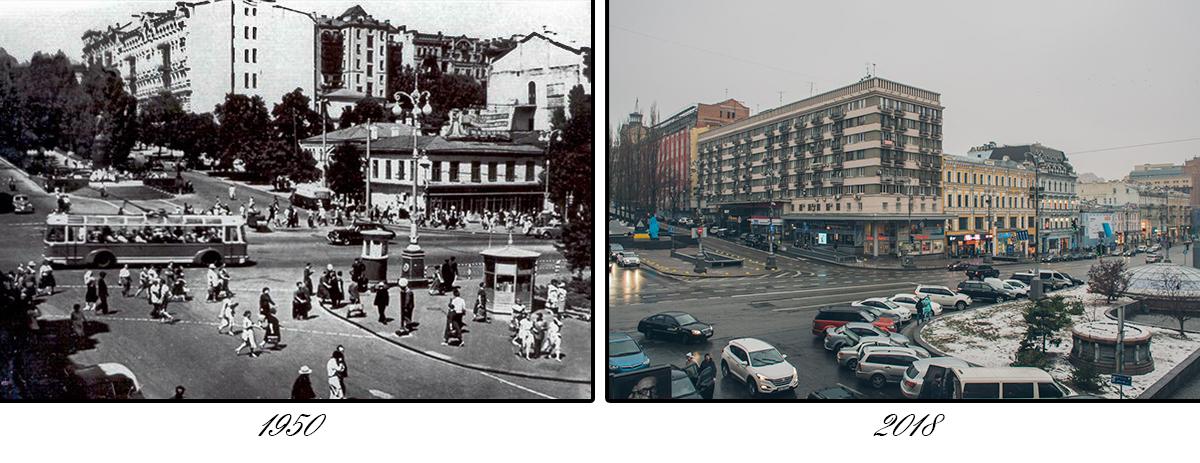 Бессарабская площадь в послевоенные годы