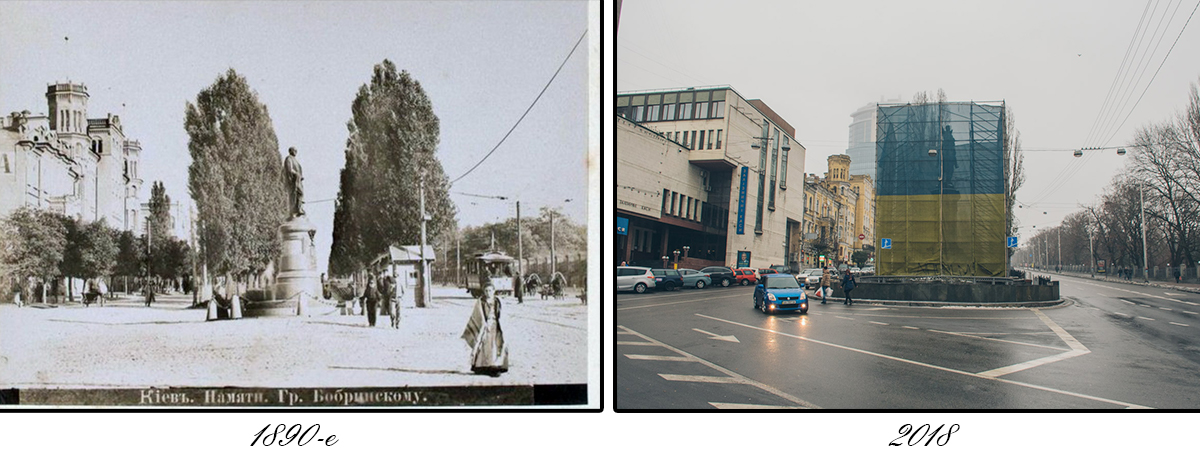 В 19-м веке большая часть бульвара была пешеходной