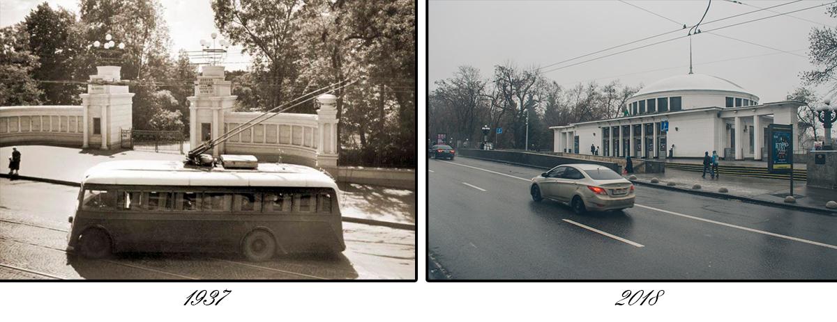 Бульвар до открытия метро и после