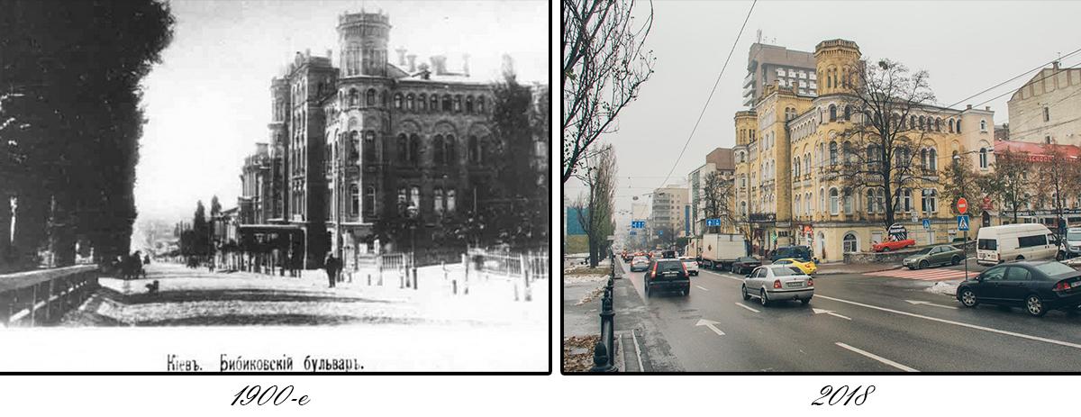 Раньше бульвар Шевченко назывался Бибиковским