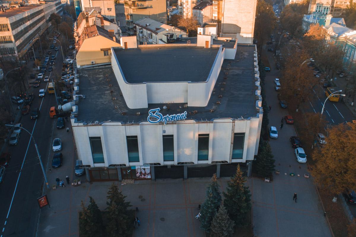 """Кинотеатр """"Зоряный"""""""