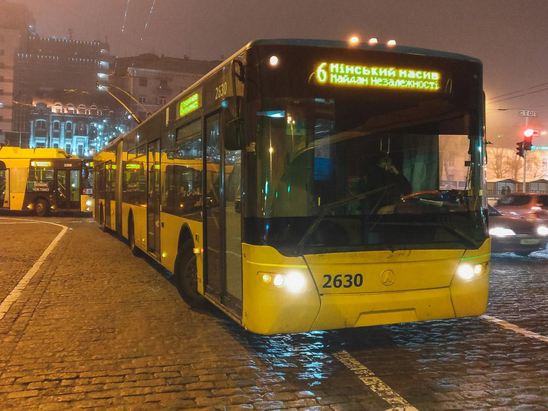 Движение троллейбусов по трем маршрутам остановили