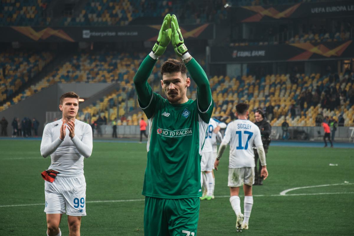 Футболисты во главе с Денисом Бойко поблагодарили болельщиков за поддержку