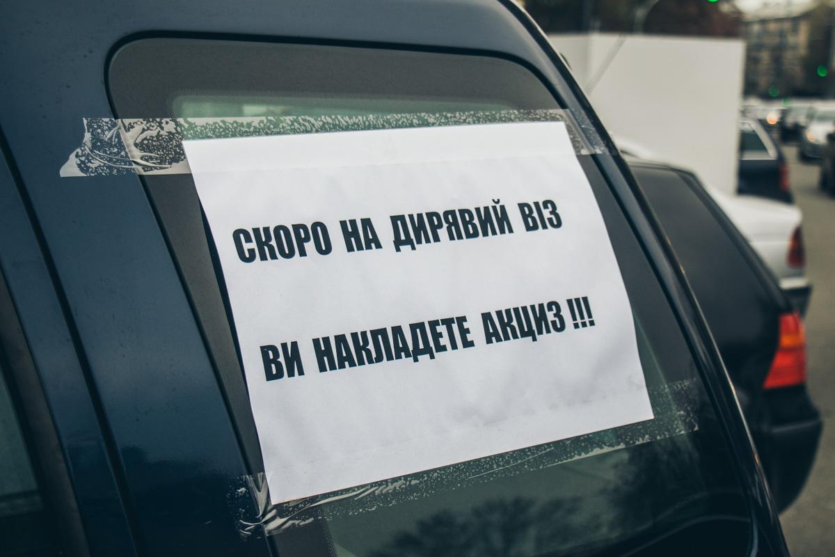 У владельцев автомобилей на еврономерах есть планы по дальнейшим протестам