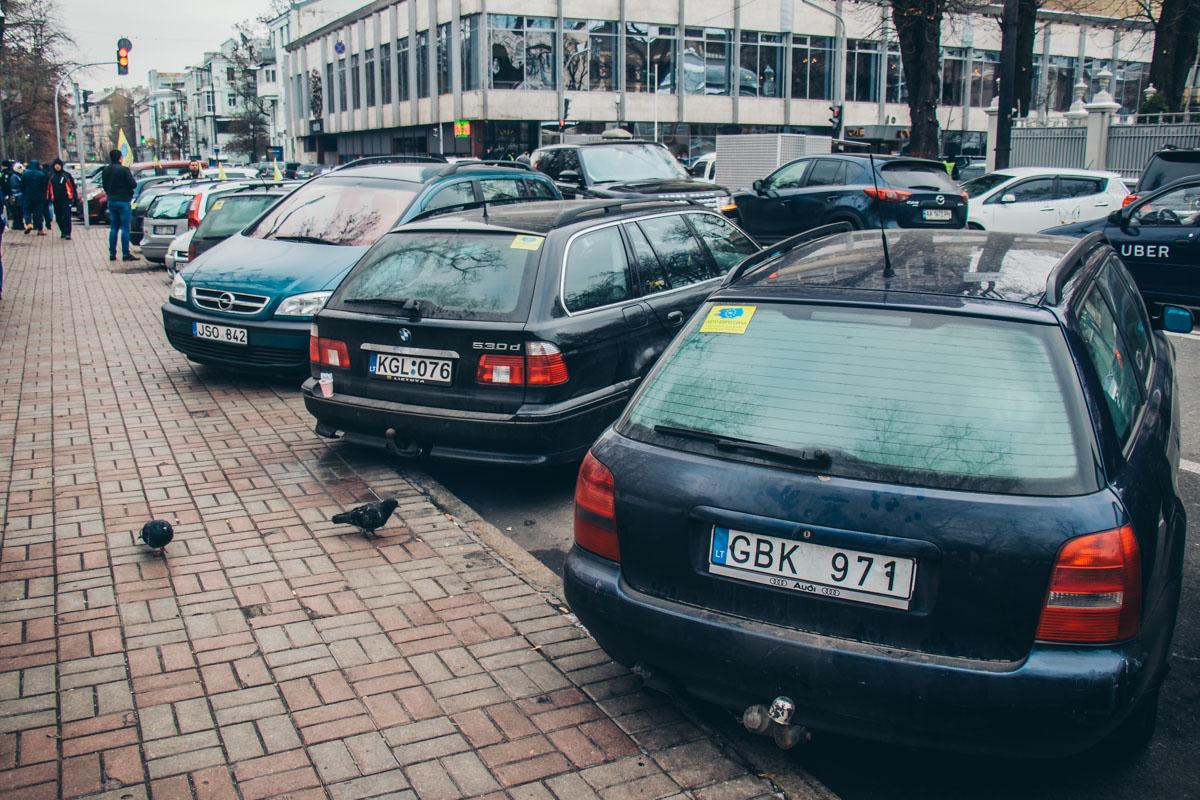 Митингующие парализовали улицу Грушевского