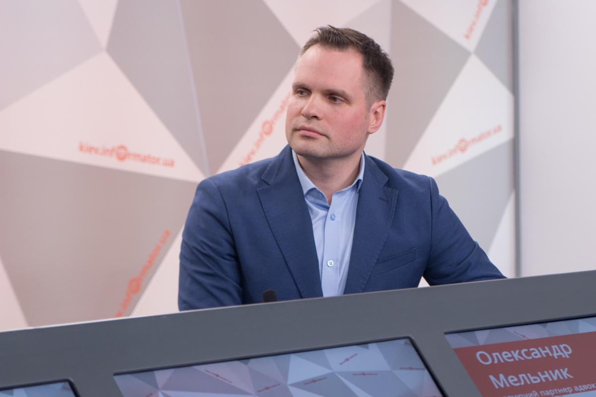 """Александр Мельник, управляющий партнер и адвокат АО """"МАКМЕЛ"""""""