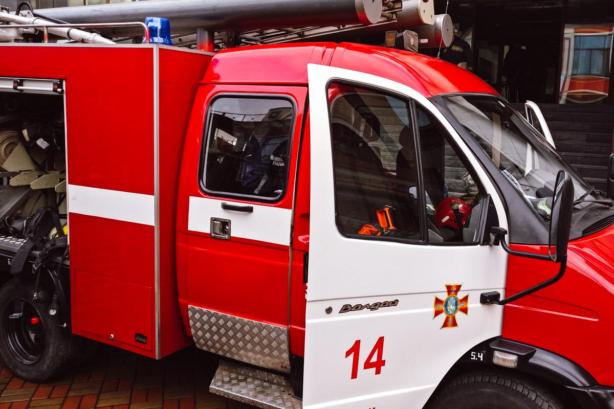 Когда сработала пожарная сигнализация, всех сотрудников министерства эвакуировали