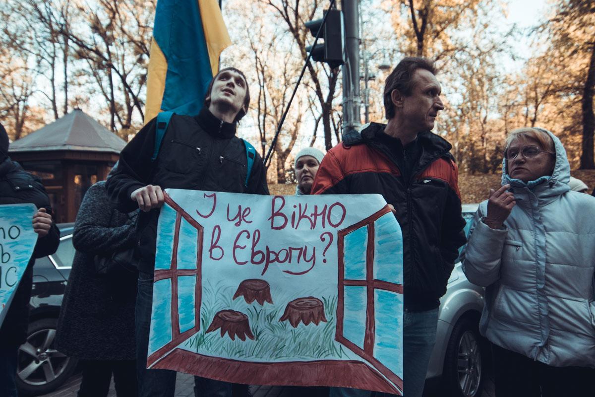 На акцию протеста вышли около 30 человек