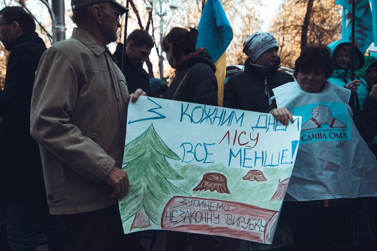 В Киевской области продолжается незаконная вырубка лесов и эксплуатация зеленых зон для добычи полезных ископаемых