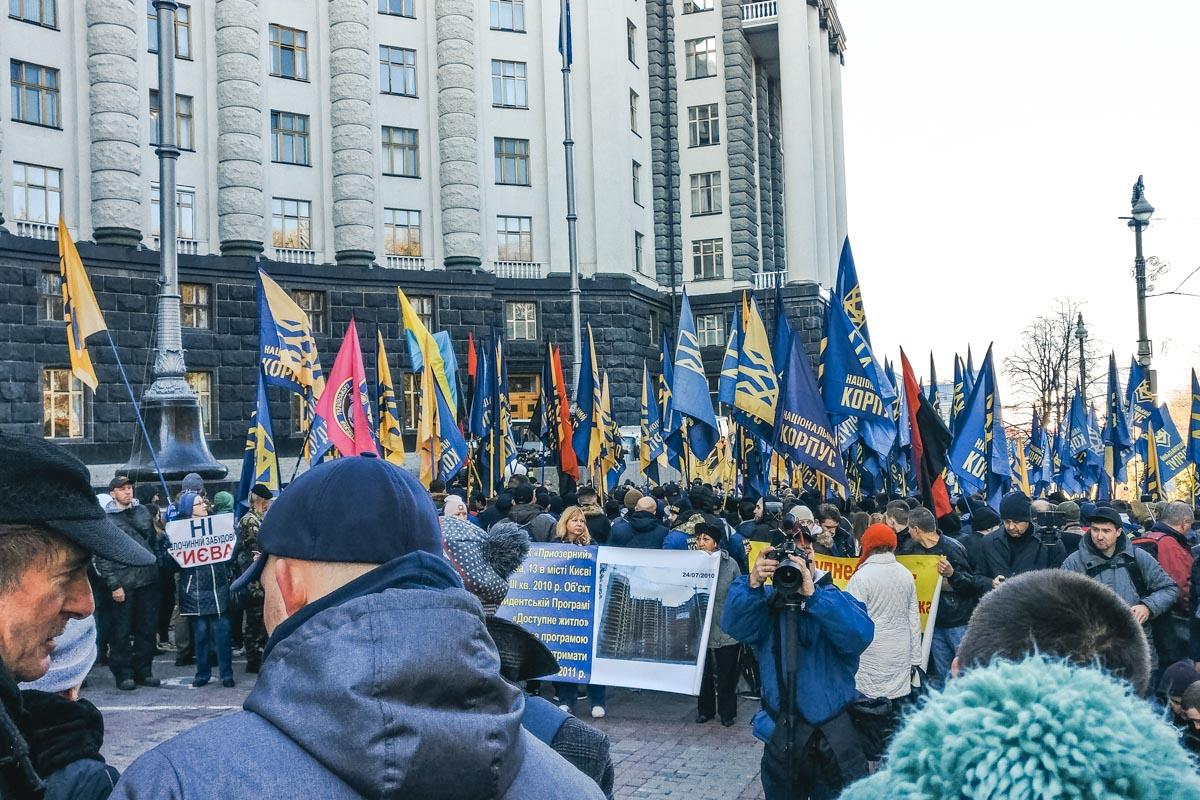 Митингующие требуют учредить в Украине министерство ветеранов