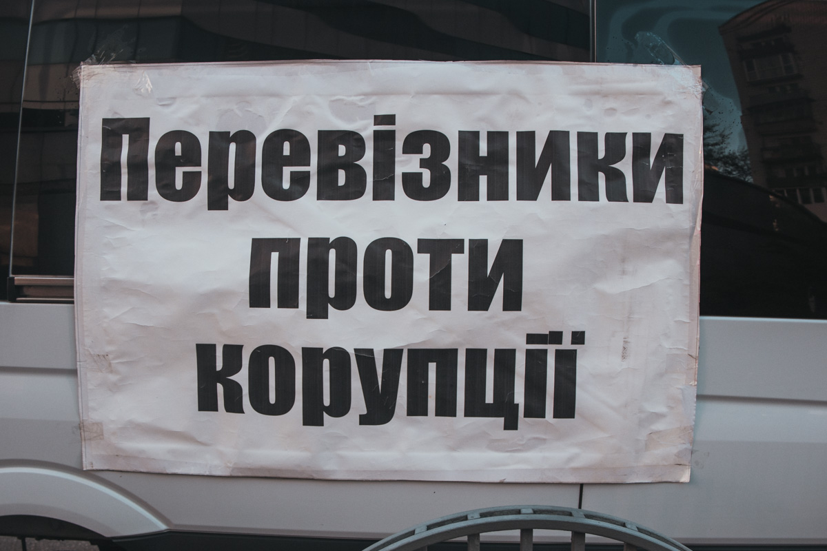Многие машины приехали с такими плакатами