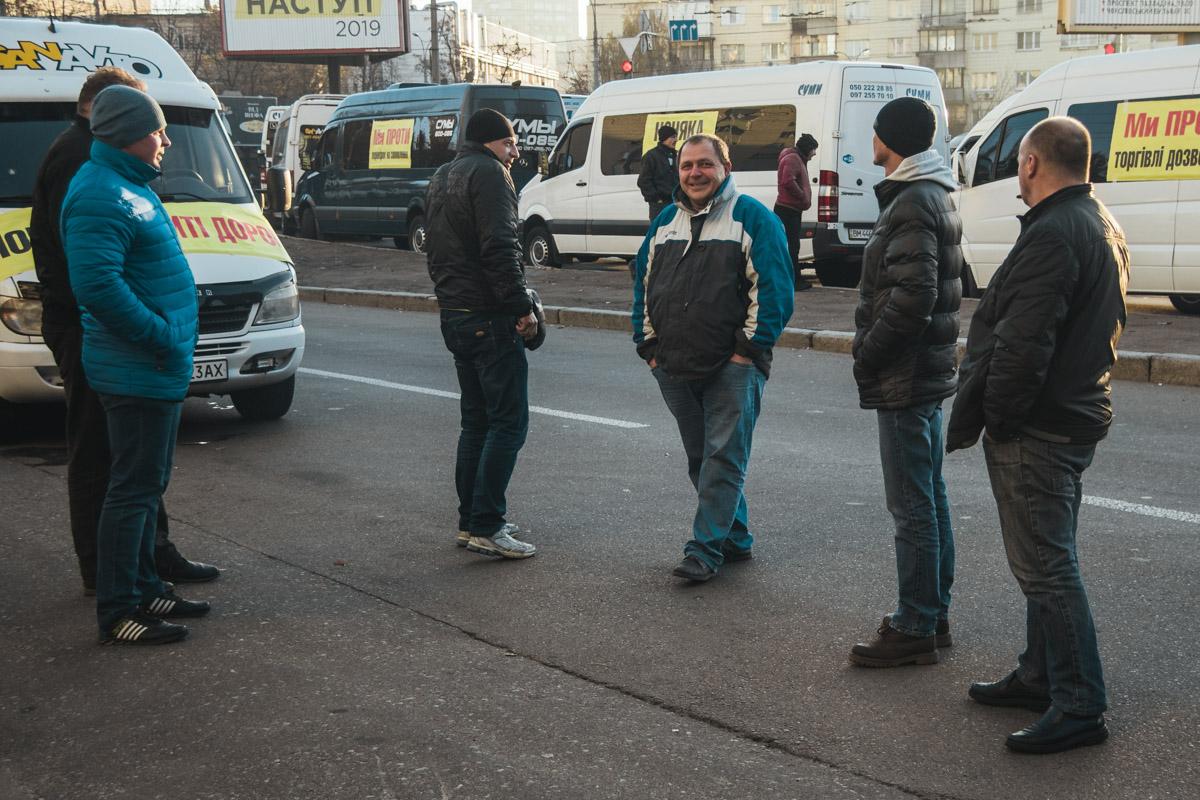 Владельцы авто с иностранными номерами не первый раз митингуют в Киеве