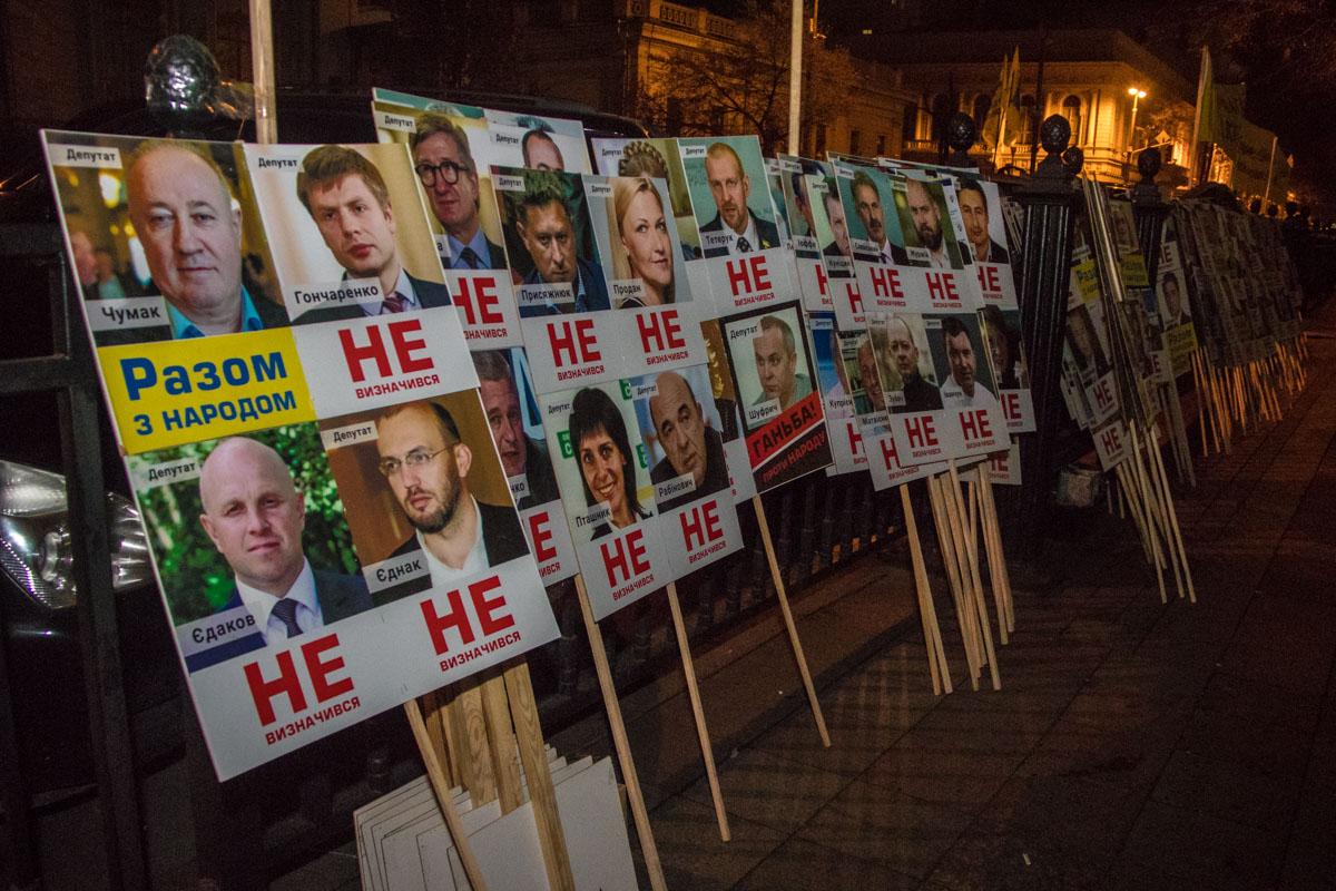 Плакаты в ожидании утренних акций