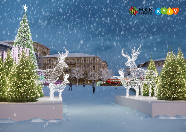 Софийская и Контрактовая площади будут мерцать цветными огоньками - Северным сиянием