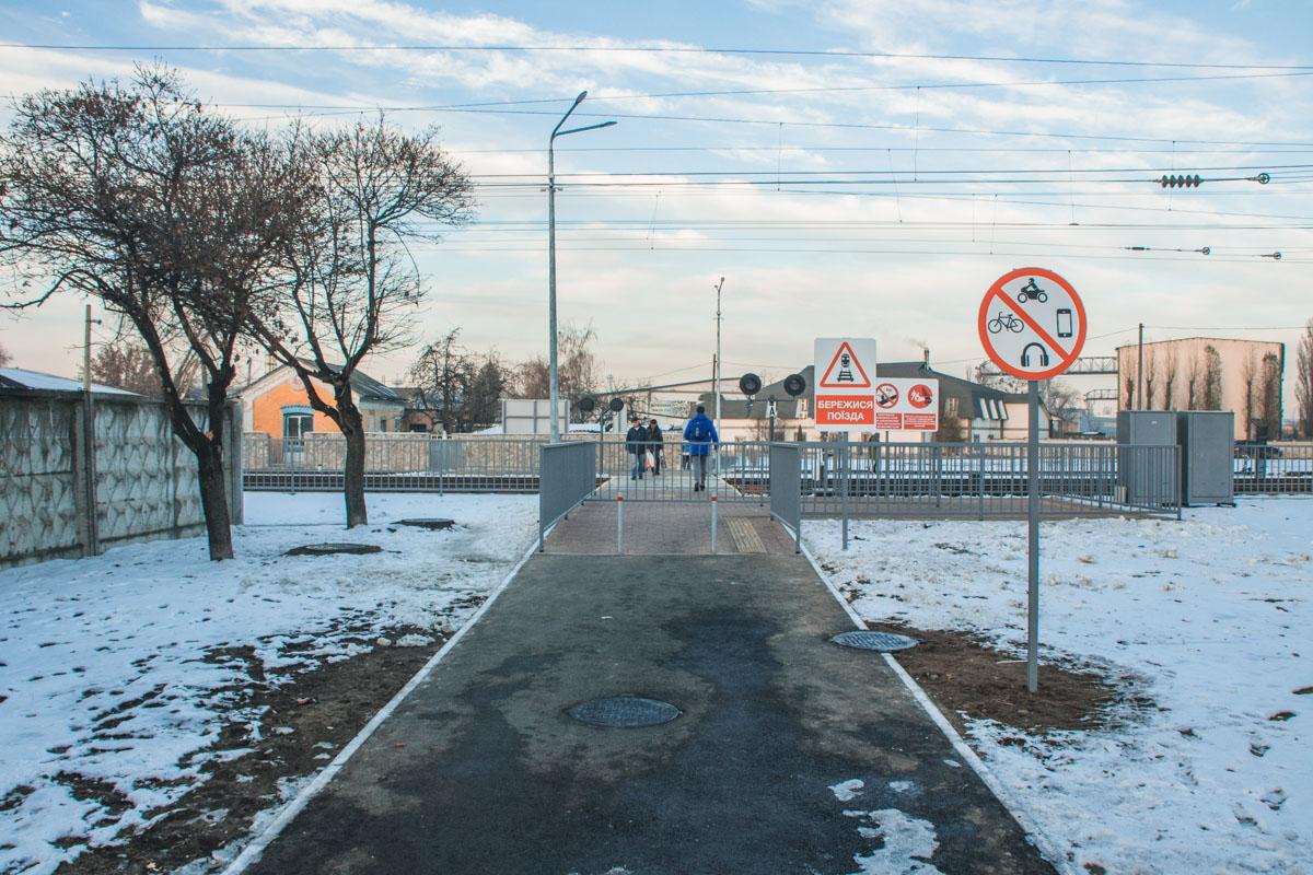 В Киеве появился пешеходный переход через пути