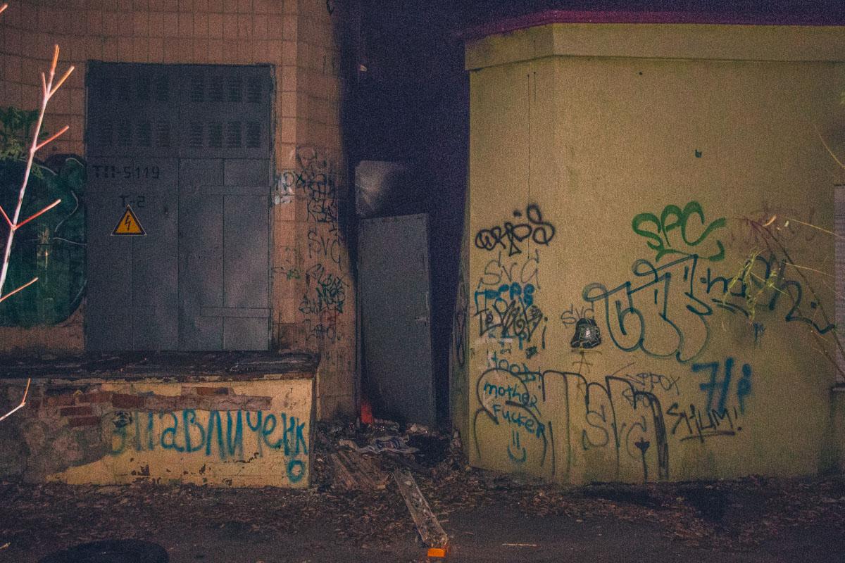 20 ноября в Дарницком районе Киева произошел пожар в трансформаторной подстанции