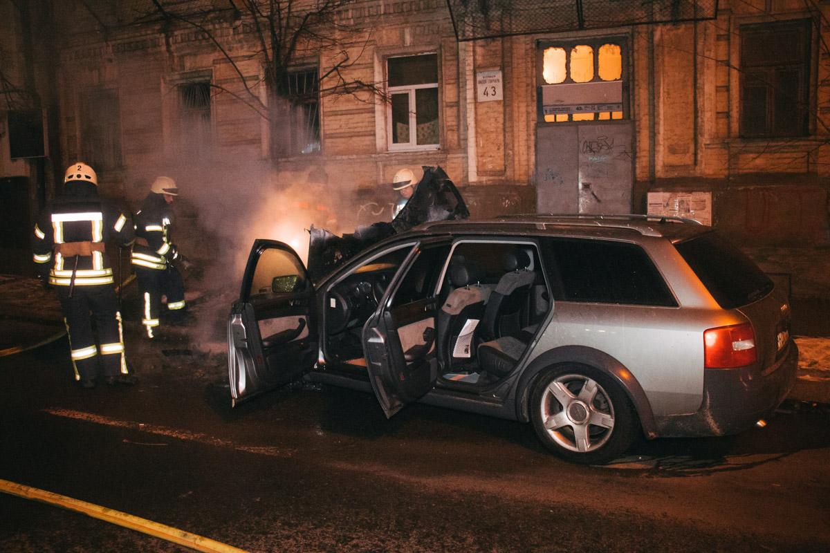 Горел автомобиль Audi A6