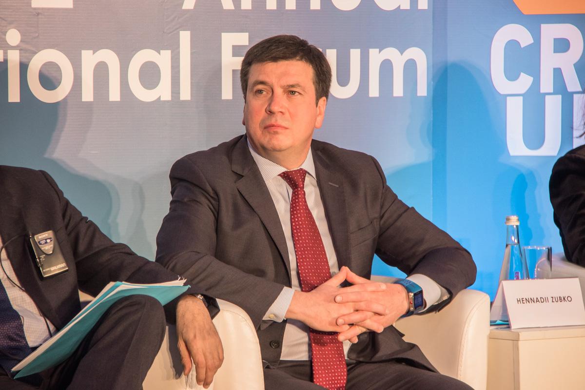 Вице-премьер-министр Украины Геннадий Зубко говорит, что сейчас идет работа над смарт-специализацией регионального развития