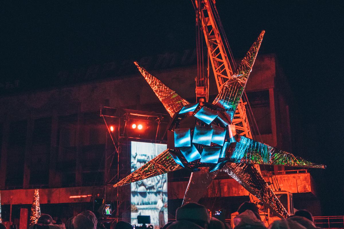 22 ноября на главной Припяти впервые показалиARTEFACT