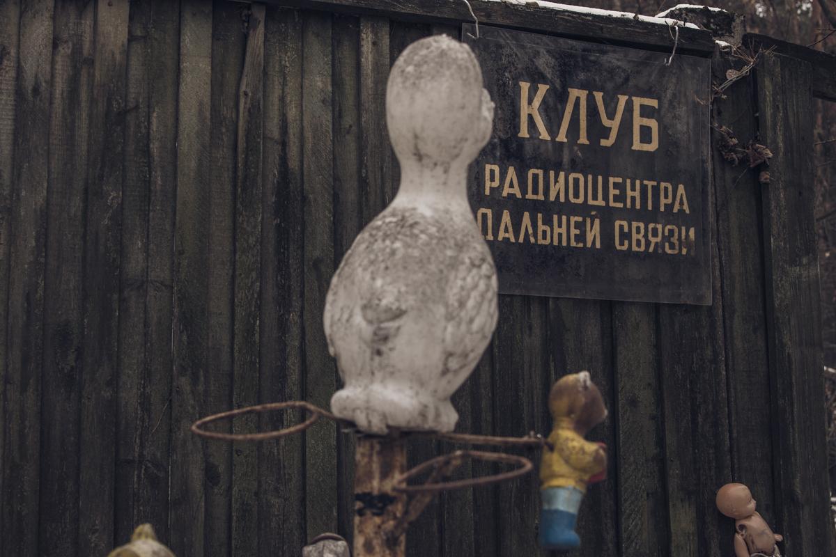 """Охранники загоризонтной радиолокационной станции """"Дуга"""""""